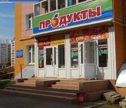 foto.cheb.ru-61831